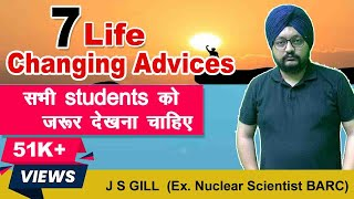 7 Life Changing Advices for Aspirants By J S GILL Sir