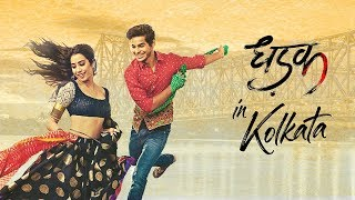Dhadak in Kolkata | Janhvi & Ishaan | Shashank Khaitan | 20th July