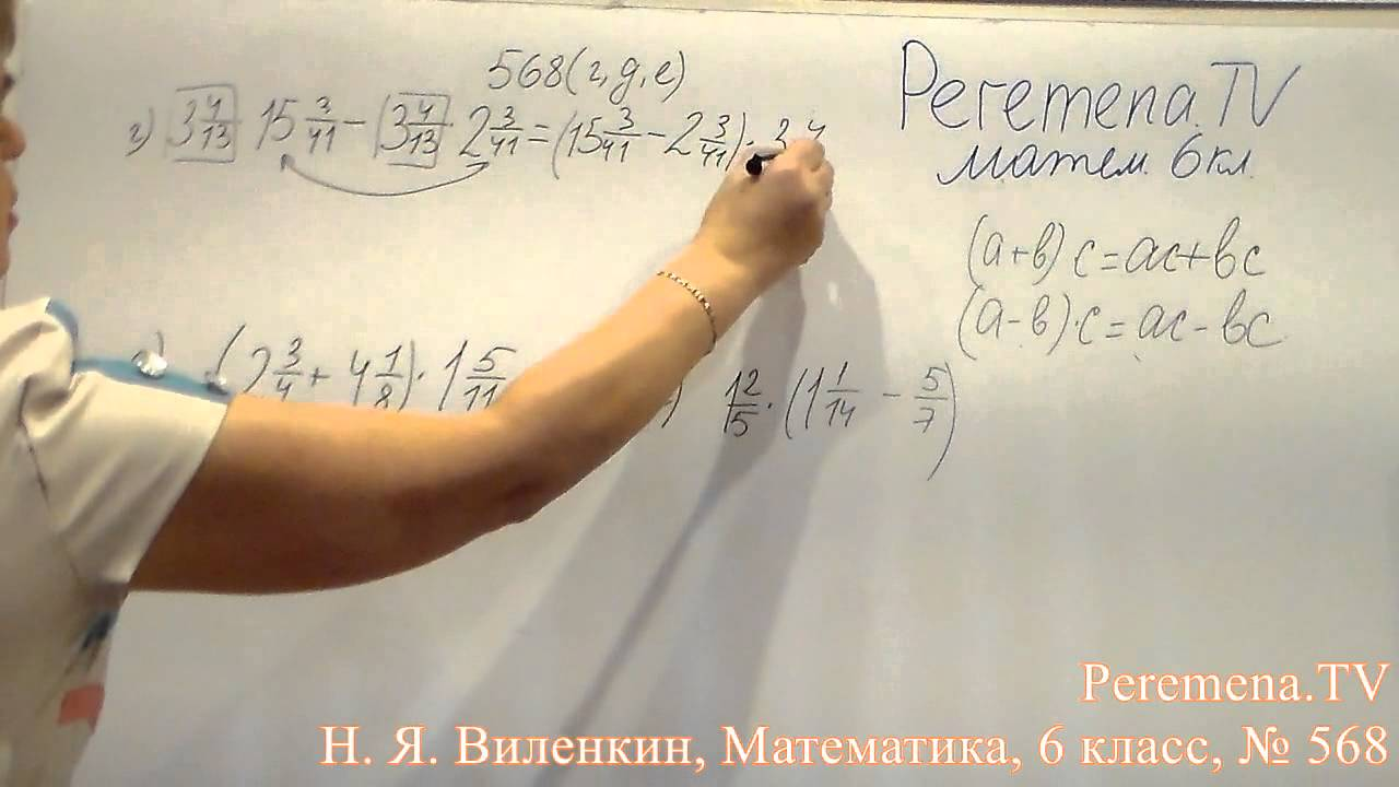 Гдз 6 класс математика виленкин видео андрей андреевич 514