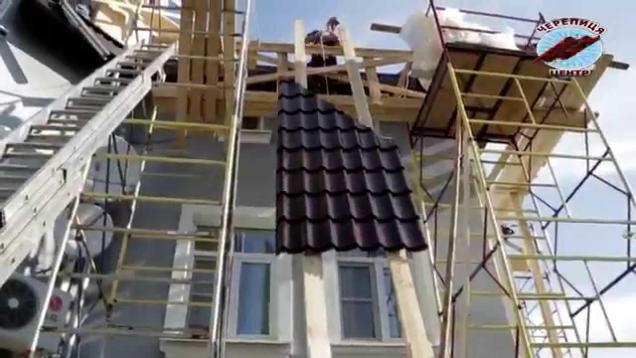 Ростов Кровля металлочерепица, профнастил, катепал, шинглас - YouTube