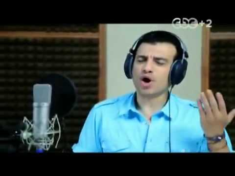 Teslam al Ayadi EGYPT SONG