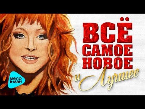 Наталья Борисовна Долгорукова. Портреты.