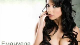 Emanuela - Predi Upotreba (DJ Exclusive Remix)