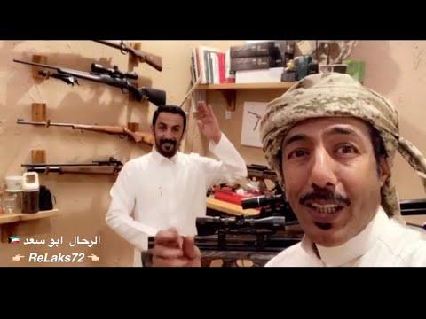 اسلحة نادره من ضمنها سلاح الملك المؤسس عبدالعزيز ال سعود في ورشة ابوسطام في الرياض من ابوسعد