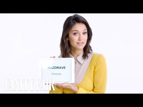 Nina Dobrev Teaches You Bulgarian Slang |...