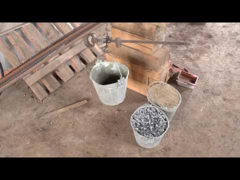 Бетон 1. Пропорции бетона, щебень, пластификатор
