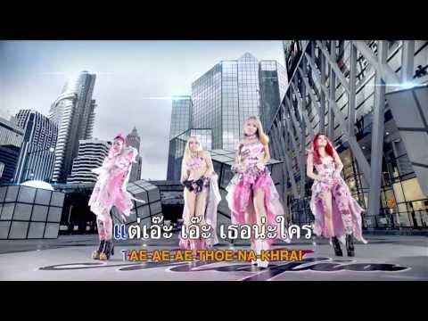 Automatic : Candy Mafia [Karaoke]