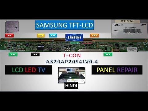HOW TO, REPAIR, PANEL, OF, SAMSUNG, TFT, LCD, TV, LTI320AP01, DAMAGED, IC, CHANGE, #AAA, [Hindi]