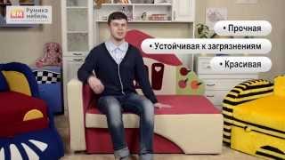 видео Как выбрать детский диван