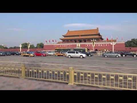 CHINA - A Tour of Beijing