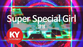 [KY 금영노래방] Super Special Girl - 맴맴 (KY.98716)
