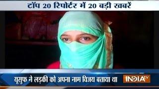 Top 20 Reporter | 6th May, 2017 ( Part 1 ) - India TV
