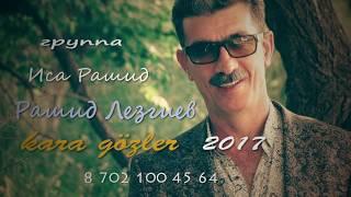 Rashid Lezgiev 2017 kara gözler Азербайджанская песня Иса Рашид