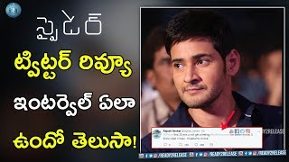 Spyder movie shocking twitter review | spyder public talk | spyder review | #spyder | ready2release