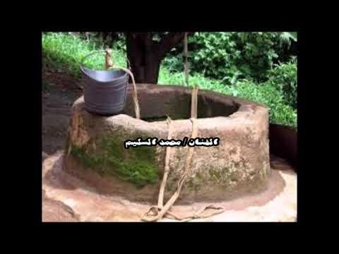 محمد السليم في هالزمن لوتسوي خير منت مرضي جميع الناس
