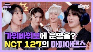 Download [SUB] MAFIADANCE(마피아댄스)🎩 '가위바위보'에 운명을 건?😱 NCT 127