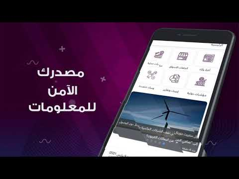 aplicații de dating egiptene