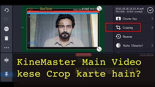 How to crop a viḋeo in KineMaster Beginner Tutorial 2020