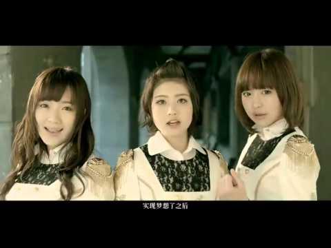 【MV】 SNH48 - River