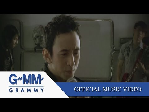 Aroma - บี พีระพัฒน์【OFFICIAL MV】