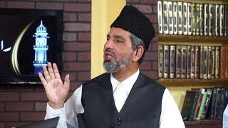 Urdu Rahe Huda 17th Mar 2018 Ask Questions about Islam Ahmadiyya