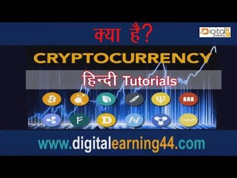 Cryptocurrency mining calculator hardware