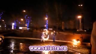 Файер шоу и фейерверк на свадьбу в Самаре и Тольятти(, 2016-04-17T12:38:45.000Z)