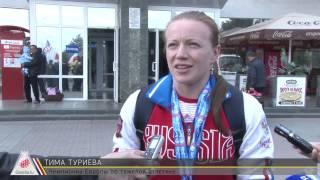 Призёров чемпионата Европы по тяжелой атлетике встретили в аэропорту