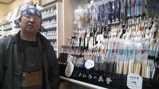 国分寺市 東京の画材屋 筆 名村の筆 名村大成堂