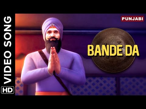 Bande Da Video Song | Chaar Sahibzaade:...