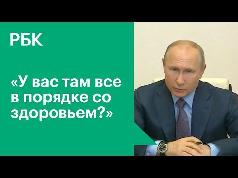 Главные цитаты Путина
