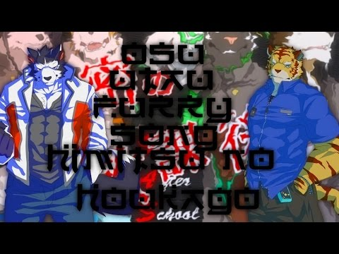 Osu ! 【UTAU獣人】秘密の放課後-【Utauloid】Secret(Time) After School