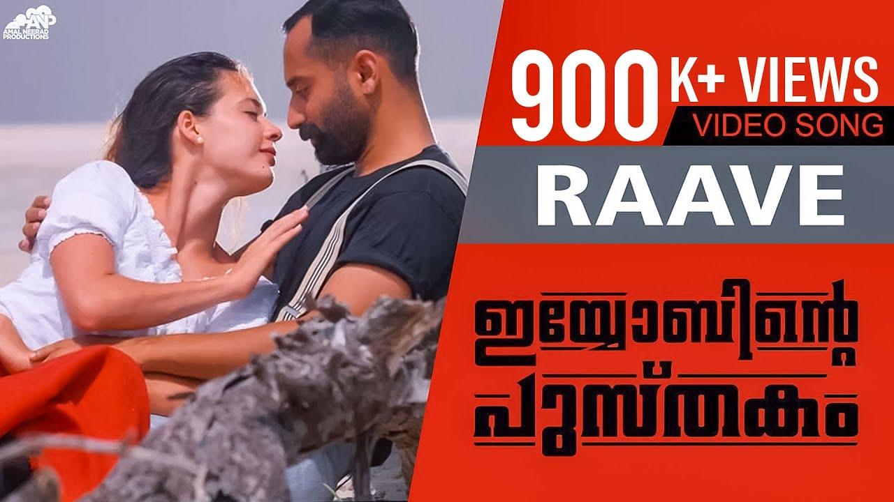 Download Raave Video Song   Iyobinte Pustakam   Fahad Faasil   Isha Sharwani