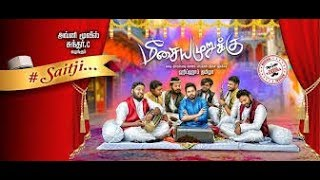 Saitji Song Lyrics - Meesaya Murukku