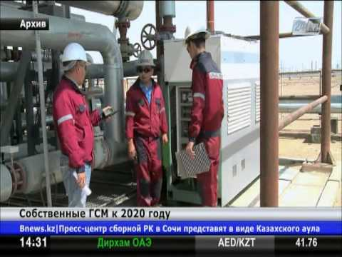 90 млн тонн нефти Казахстан будет поставлять на экспорт к 2025 году