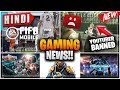 🎮NEWS!!😱GAMING YOUTUBER BANNED FOR.., FIFA 19 MOBILE, FORTNITE, RED DEAD REDEMPTION 2 HINDI NEWS
