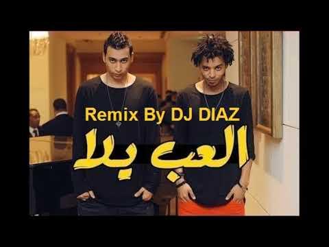 Elab Yala - Oka & Ortega (DJ DIAZ Remix)