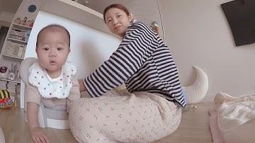6개월 아들과 집에서 하루종일 노는 일상 | 11월에 산 육아템 ( 시오나속싸개, 잉글래시나퀴드, 아기그네, 기저귀가방, 블랭킷)쿠팡와우맘박스