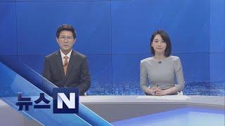 [뉴스N] 민주, '국회의장에 박병석…부의장 김상희' …