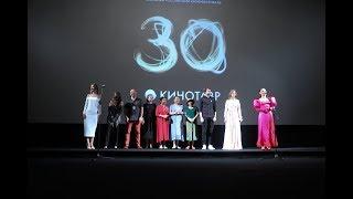 Фильм финалистки 6-го сезона проекта «Голос» Ян Гэ открыл конкурсную программу Кинотавра 2019
