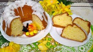 Babka Kokosowa | Ciasto Kokosowe | Przepis krok po kroku | Wielkanoc