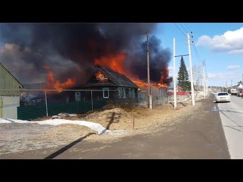 Огонь + ветер - и нет двух домов