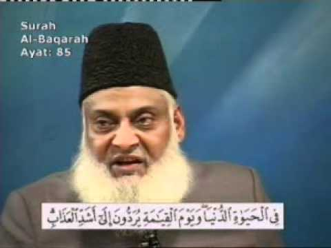 009 of 108 - Quran Tafseer in Urdu - *FULL* - Dr. Israr Ahmed