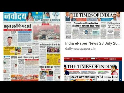 How To Read Enewspaper In Android Free-app To Read Newspaper Free