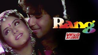 Rang - Full Album - Divya Bharti, Kamal Sadanah, Jitendra, Amrita S | Alka Y, Udit N, Kumar S | Tips