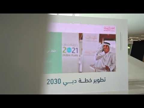 Etihad Museum UAE Beautiful country with