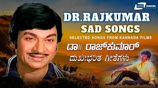 Sad Songs of Dr. Rajkumar- Hits Video Songs From Kannada Films