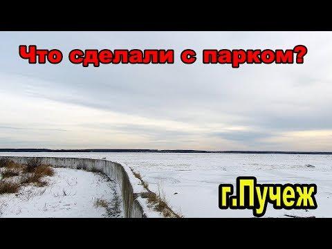 Ивановская область город Пучеж зима 2018. Малые города России.