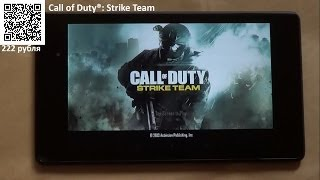 Call of Duty®: Strike Team для Android обзор/review от Game Plan