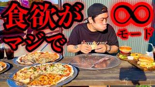 【大食い】ピザ屋で欲望大爆発‼️ピザ全種類を頼んで一人ピザパーティーがマジ美味で最高だった件。【大胃王】